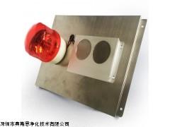 工厂车间专用OSEN-5F粉尘报警仪粉尘浓度超标警报警器
