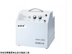纯水雾发生器洁净室层流检测仪OSEN-6500气流流向测试仪