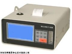 OSEN-5J激光尘埃粒子计数器带打印功能自动判定洁净等级