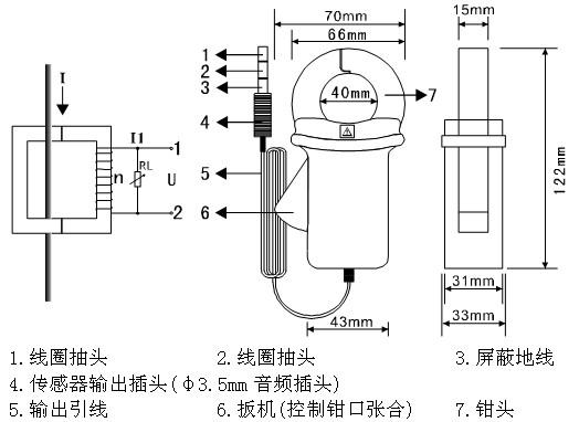 电路 电路图 电子 工程图 平面图 原理图 524_382