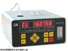 OSEN-5H台式激光尘埃粒子计数器自动判断洁净等级测试仪