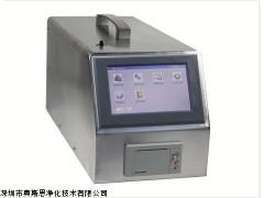 OSEN-5P触摸屏激光尘埃粒子计数器带打印 50L/min