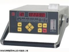 手提式OSEN-5I小流量激光尘埃粒子计数器自动判断净化级别