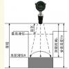 WEH-HK超声波液位计-超声波液位计,液位计