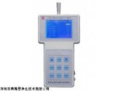 CSJ-3166手持激光尘埃粒子计数器带USB通讯外置打印机