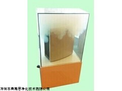 OSEN-LD-400I烟雾演示发生器_洁净室烟雾发生器