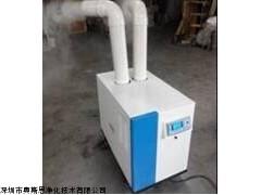 OSEN-SWQ-015 超声波纯水雾烟雾发生器烟雾量