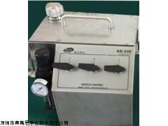 奥斯恩AG-230悬浮粒子发生器检漏设备冷态气溶胶发生器