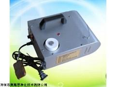 奥斯恩烟雾发生器YWQ-90烟雾模拟专用烟雾发生器