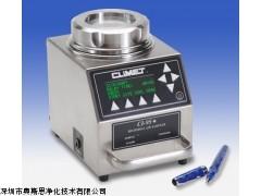 原装美国Climet CI-95空气浮游菌采样器浮游菌取样器