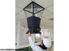 原装加野MODEL6710/6705风量罩风量仪套帽式风量罩