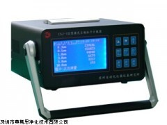 CSJ-EⅡ便携手提式激光尘埃粒子计数器带温湿度功能