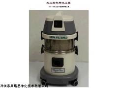 奥斯恩供应加拿大虎威ASL-10无尘室干湿两用型吸尘器