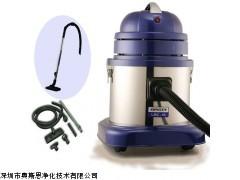 原装瑞典艾薇LRC-15无尘室专用吸尘器深圳总代理供货商