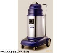瑞典艾薇LRC-30无尘室专用吸尘器深圳奥斯恩总代理供货商