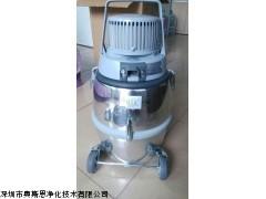 丹麦力奇GM80P/80无尘室专用干式吸尘器深圳供货商
