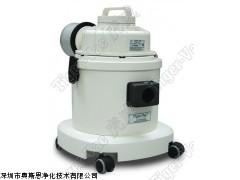 加拿大原装虎威CR-1无尘室专用吸尘器深圳总代供货商