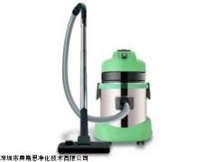 PCI-SX15L-WQ无尘洁净室干湿两用吸尘器奥斯恩供货商