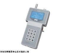 LZJ-01D手持式小流量尘埃粒子计数器洁净度测试仪厂家