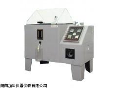 制动液防锈性能试验仪