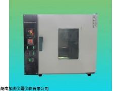 制动液橡胶皮碗适应性测定器GB/T12981