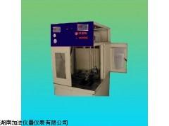 制动液行程模拟试验仪ISO4925 产品型号:KD-F8095