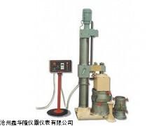 表面震动压实试验仪,表面震动压实仪,震动压实仪价格