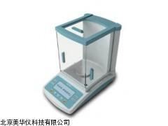 MHY-20924电子天平厂家
