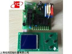 液晶生化/霉菌培养箱温控仪表SP-3000LSP-8000L