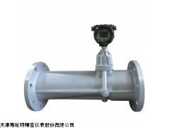 厂家直销智能旋进旋涡流量计,,防爆型双检测,测各种气体