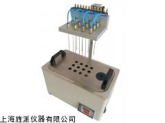 氮吹仪又叫水浴氮吹仪,干式氮吹仪
