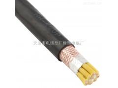 山东KVVP控制屏蔽电缆,KVVP铜网屏蔽控制电缆