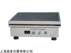HY-2调速振荡器 调速多用振荡器