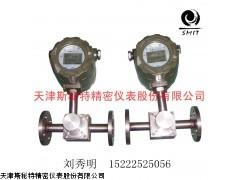 LC椭圆齿轮流量计,LC椭圆齿轮流量计厂家