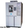 高低温试验箱,高低温试验箱价格厂家