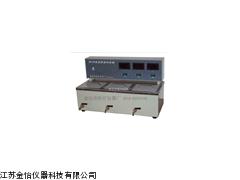 DK-8D数显恒温水浴锅(3孔),数显恒温水浴锅(3孔)厂家