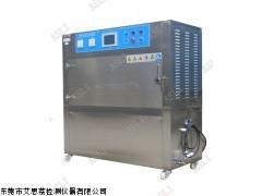 紫外老化试验箱厂家直销,紫外老化试验箱现货价格