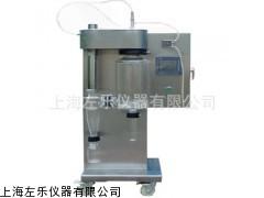 小型喷雾干燥机ZOLLO-6000Y