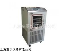 原位冻干机ZL-20TD普通型