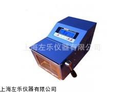 消毒控温无菌均质器ZOLLO-15拍打式均质器