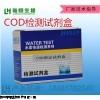 陆恒生物COD检测试剂盒,COD测定试剂盒,COD检测试剂