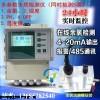 陆恒生物多参数水质检测仪,多参数余氯ph浊度臭氧测定仪