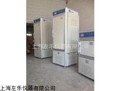 光照培养箱PGX-350B培养箱