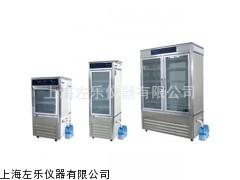 恒温恒湿培养箱HWS-80恒温箱培养箱