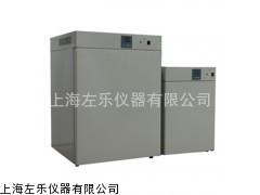 隔水式恒温培养箱,GHP-9050,恒温培养箱50L
