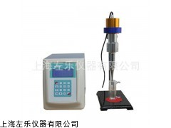 声波材料乳化分散器ZOLLO-500