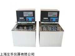 恒温水槽油槽SC-15恒温水箱