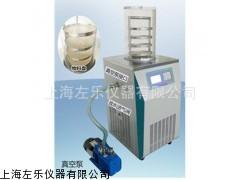ZL-12TD普通型冷冻干燥机冻干机