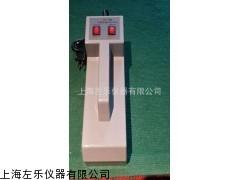 手提式紫外分析仪ZF-7