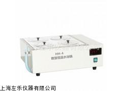 电热恒温水浴锅HH-4双排4孔水箱